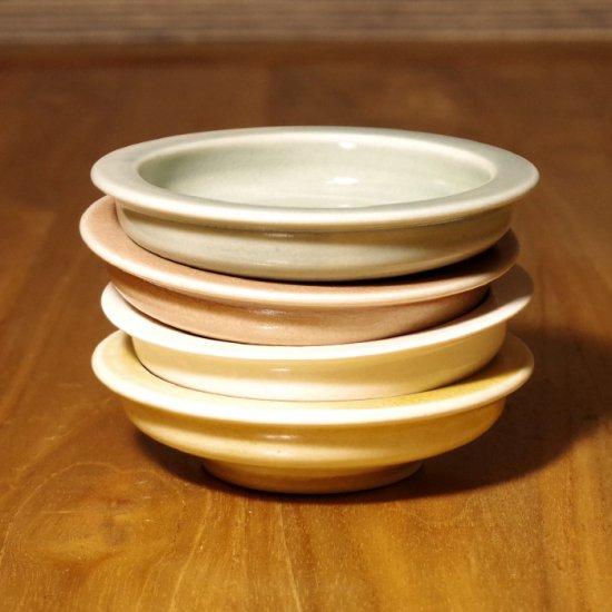 鈴木雄一郎(いにま陶房)|やさしい器 豆皿