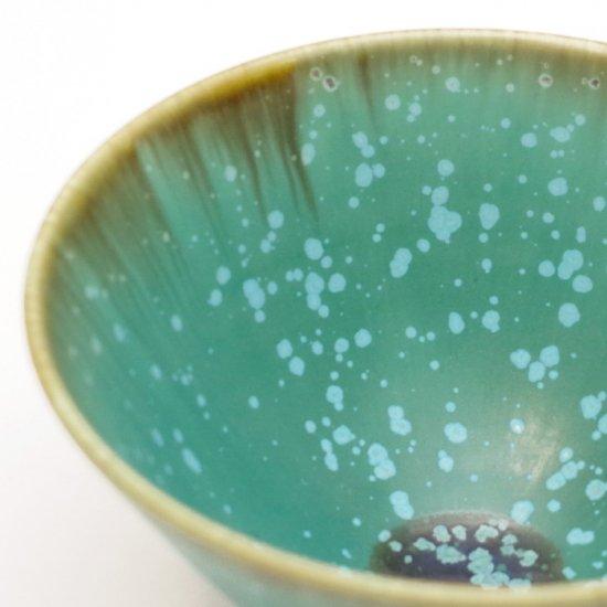 宮本めぐみ|トルコ釉 煎茶碗