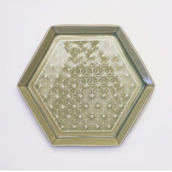 吉田健宗   青磁釉 和柄 六角皿 麻の葉