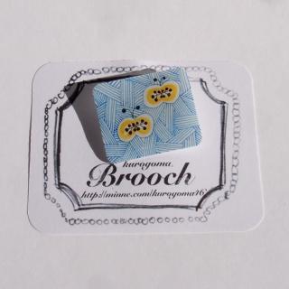【クリックポストOK】kurogoma.(くろごま)|北欧柄ブローチ(brooch)【b08】