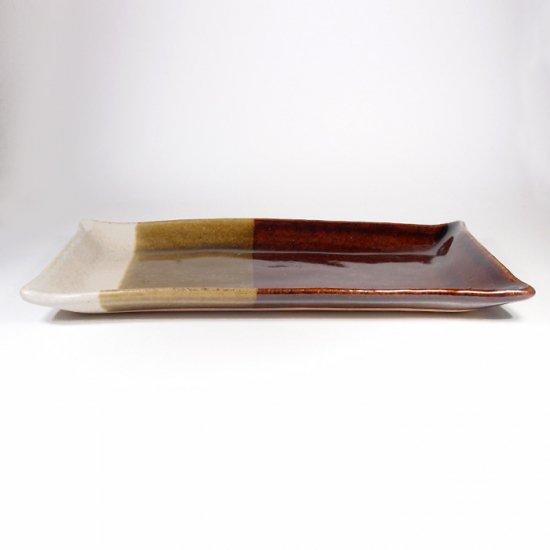 比呂|長角皿【笠間焼】
