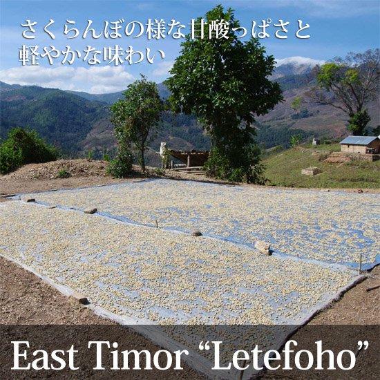 東ティモール レテフォホ村