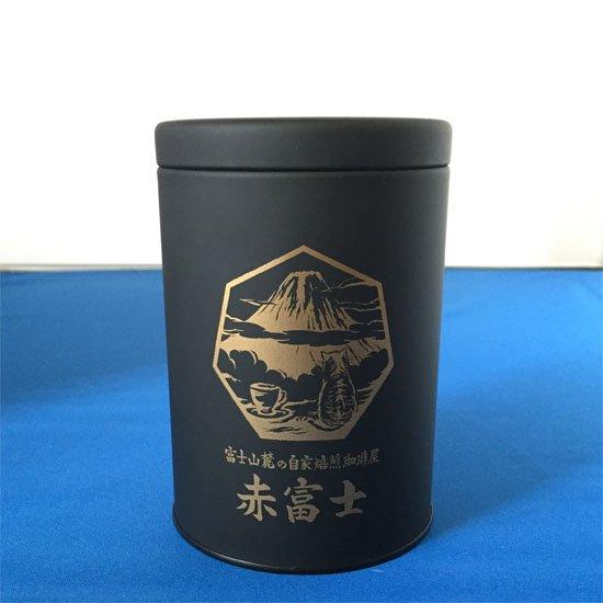 オリジナルキャニスター缶