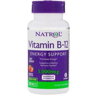 ビタミンB12 5000mcg ファーストディゾルブ