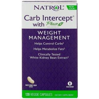 白インゲン豆 糖質インターセプト (フェーズ2 炭水化物コントローラー配合)