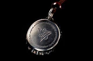 Bottle Cap Pendant  Celt Star (leather)