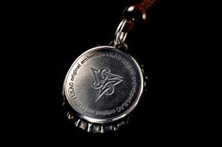 Bottle Cap Pendant  Celt Star (leather)