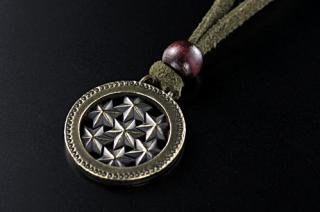 Seven-Star Pendant