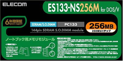 【N】ELECOM ノートパソコン用 144pin PC133 S.O.DIMMメモリモジュール 256MB【中古品】