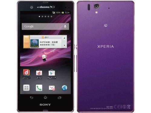 Xperia Z SO-02E docomo [Purple]【!中古品!】