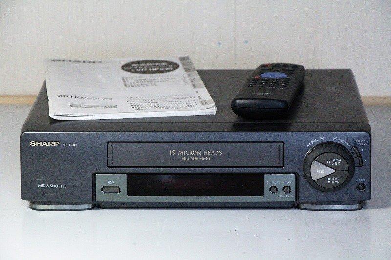 シャープ VHS Hi-Fi ビデオデッキ VC-HF530 【中古品】