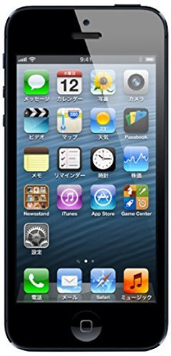 S#【中古】アップル iPhone5 32GB ソフトバンク ブラック