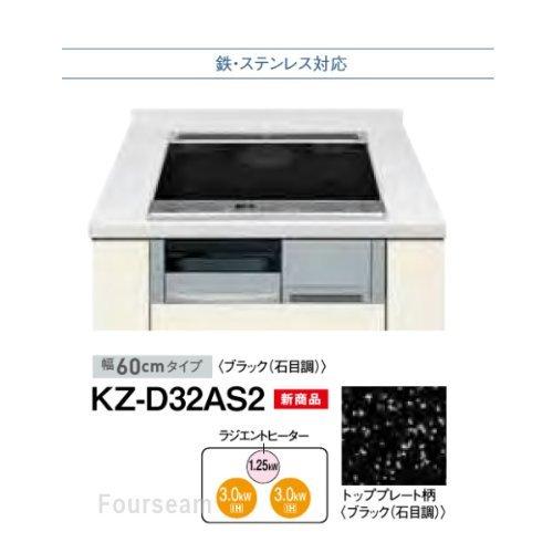B#【中古】パナソニック ビルトインIHクッキングヒーター KZ-D32AS2
