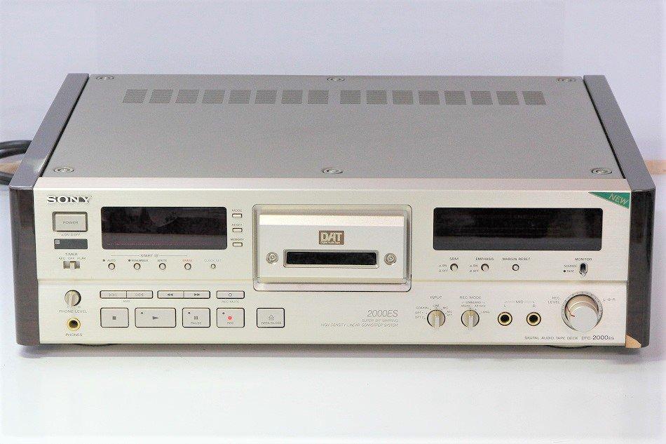SONY DTC-2000ES DATデッキ 【中古整備品】