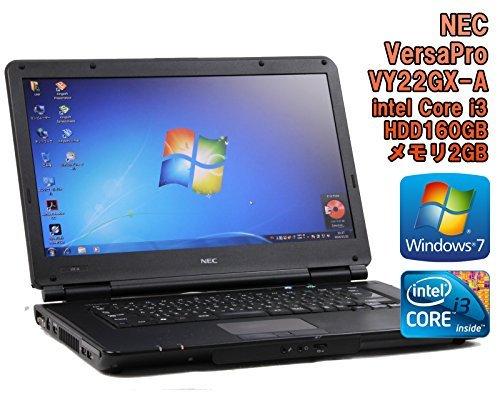 B#【中古】【初期設定済!ノートパソコン】NEC VersaPro VY22GX-A Windows7 15.6インチ Core i3 2.27GHz メモリ2GB HDD160GB■90…