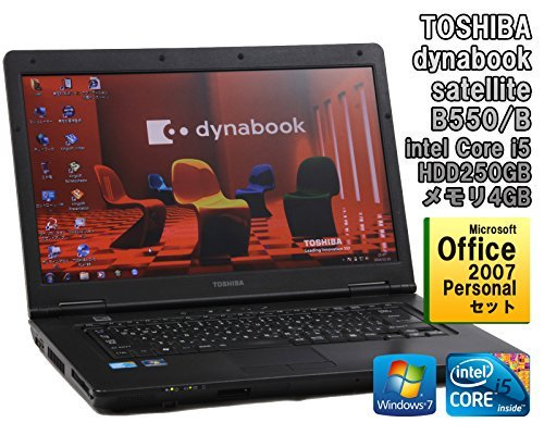 B#【中古】【Office 2007付! ノートパソコン】東芝 dynabook satellite B550/B Windows7 15.6インチ Core i5 M480 2.67GHz メ…