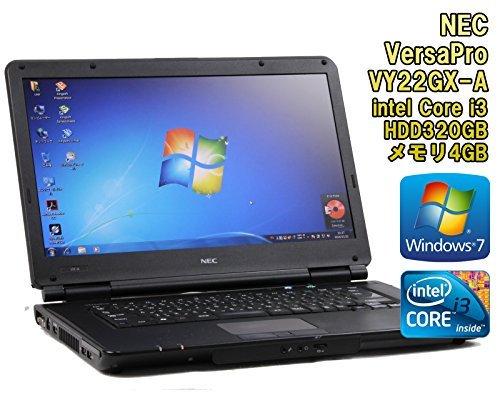 B#【中古】【初期設定済!ノートパソコン】NEC VersaPro VY22GX-A Windows7 15.6インチ Core i3 2.27GHz メモリ4GB HDD320…