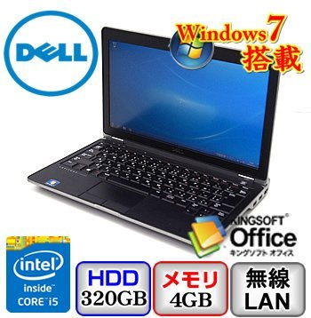 B#【中古】【ノートパソコン】DELL Latitude E6230 [P14T] -Windows7 Professional 32bit Core i5 2.7GHz 4GB 320GB ド…