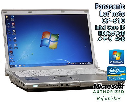 B#【中古】【ノートパソコン】Panasonic Let's Note CF-S10 Core i5-2520M 2.5GHz 4GB 250GB 12.1inch【無線LAN内蔵…