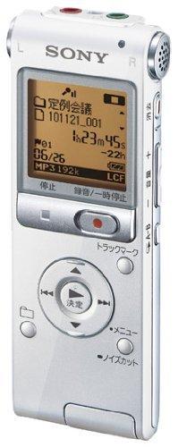 M#【中古】SONY ステレオICレコーダー 2GB UX512 ホワイト ICD-UX512/W