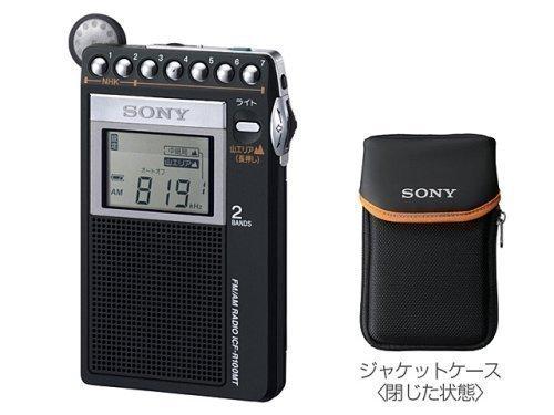 M#【中古】SONY FM/AM PLLシンセサイザーラジオ 山ラジオ R100MT ICF-R100MT