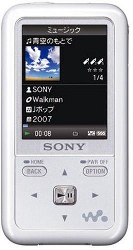 E#【中古】SONY ウォークマン Sシリーズ FMラジオ内蔵 ノイズキャンセリング機能搭載 2GB ホワイト NW-S715F…