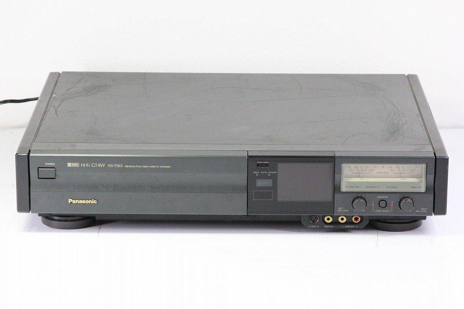 Panasonic NV-FS65 S-VHS 【整備品】