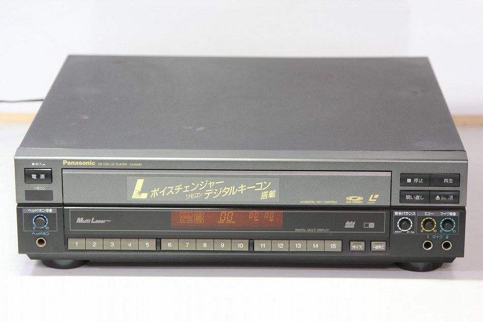 パナソニック レーザーディスクプレーヤー LX-K630 カラオケ対応【中古品】