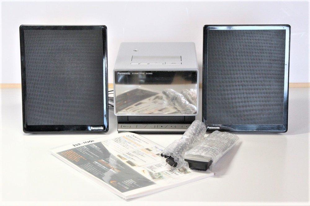 SHARP アウビィ SD-CX850 MDコンポ 【中古品】