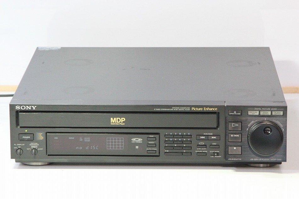 SONY CD/CDV/LDプレーヤー MDP-555 【中...
