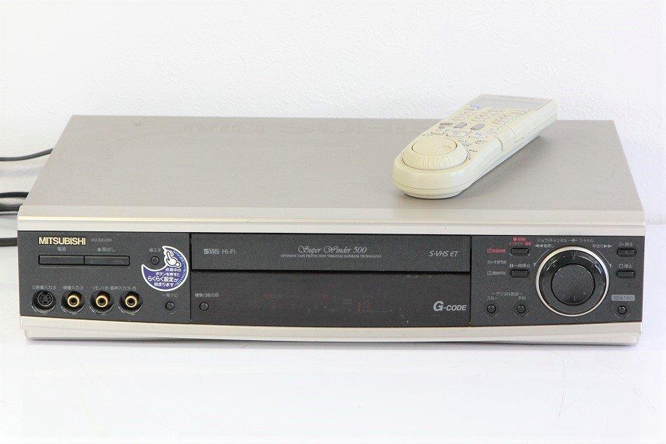 三菱電機 スーパーVHSビデオ HV-SX200 ...