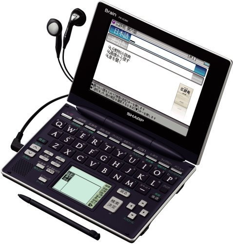 シャープ Brain 手書きパッド搭載カラー液晶電子辞書 PW-AC890-B 総合モデル 音声対応100コンテンツ収録 手書き暗記メモ搭載【中古品…