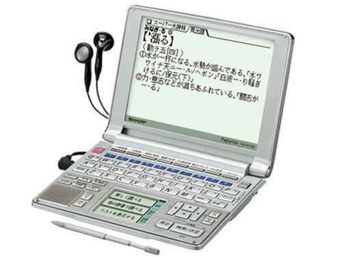 シャープ 電子辞書 Papyrus (パピルス) PW-AT750 (手書きパッド・音声対応・100コンテンツ/能力チェック搭載モデル)【中古品…