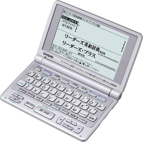 CASIO Ex-word XD-FP9100 (13コンテンツ, 英語モデル)【中古品】