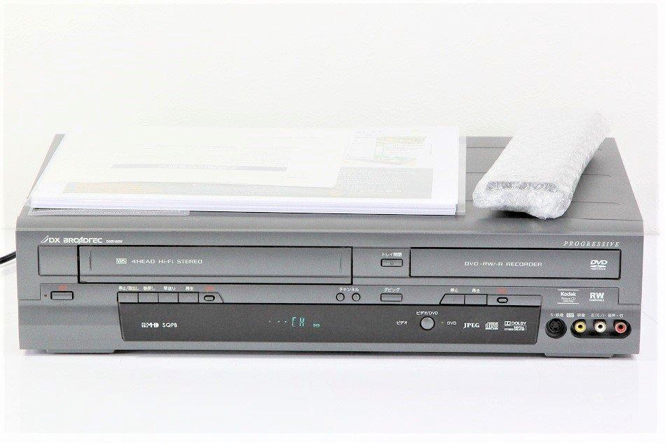 DXアンテナ 地上デジタルチューナー内蔵ビデオ一体型DVDレコーダー DXR160V【中古品】