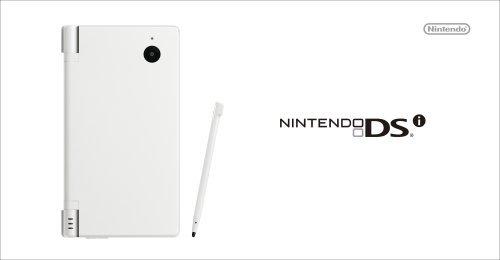 ニンテンドーDSi ホワイト【メーカー生産終了】【中古品】