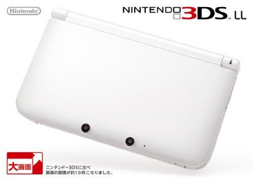 ニンテンドー3DS LL ホワイト【中古品】