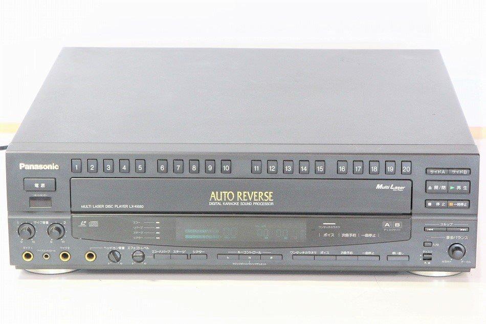 パナソニック LX-K680 CD/LDプレーヤー ...