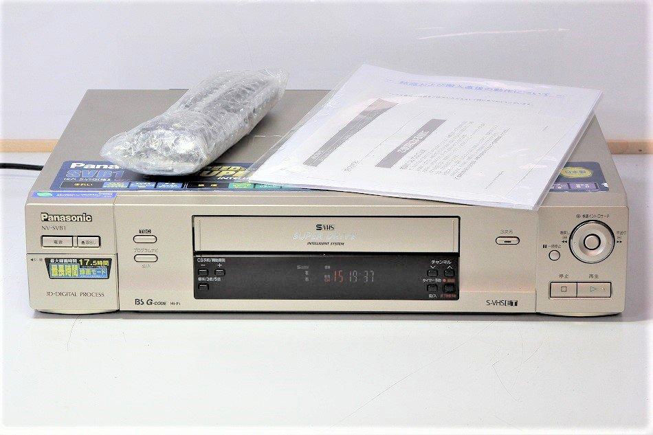 パナソニック  S-VHS ビデオデッキ NV-SVB1 【中古品】