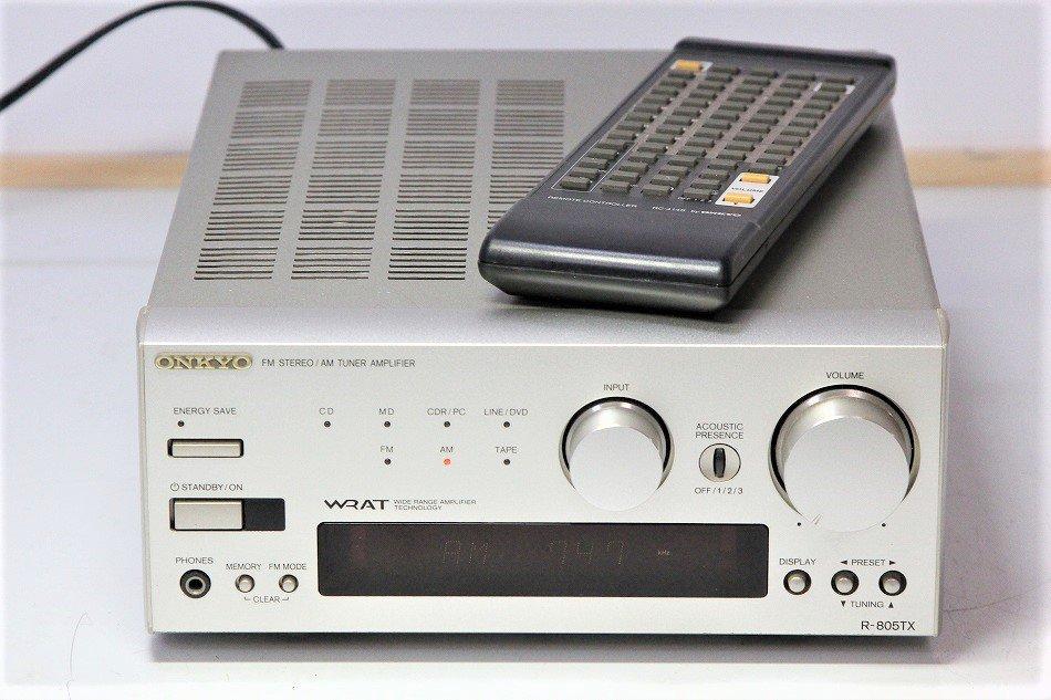 ONKYO オンキョー R-805TX(S) FM/AMステレオチューナーアンプ(レシーバー) 【中古品】