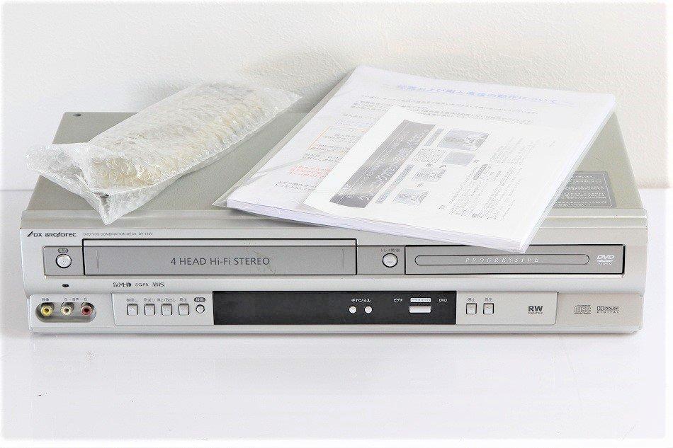 DXアンテナ プログレッシブ出力対応 DVDプレーヤーVHSコンビネーションデッキ DV-130V 【中古整備品】
