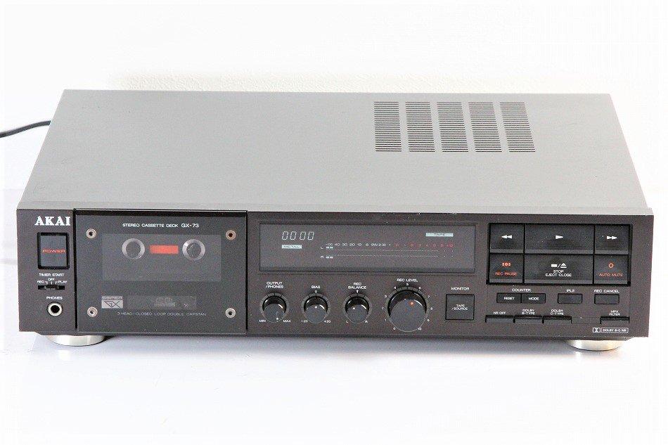 AKAI GX-73 3HEAD カセットデッキ 1986年製 【中古整備品】