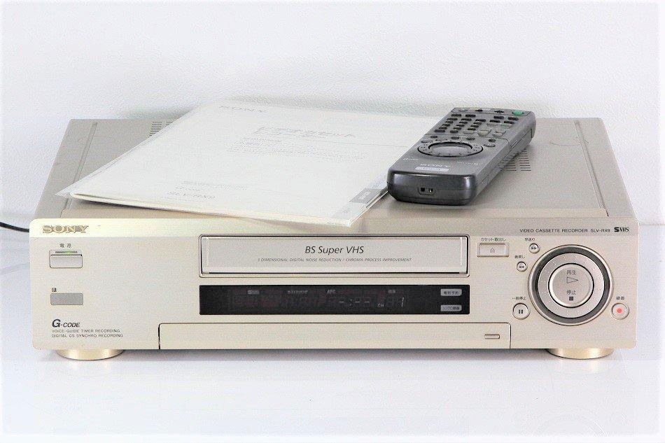 SONY SLV-RX9 ビデオカセットレコーダー S-VHS 【中古整備品】