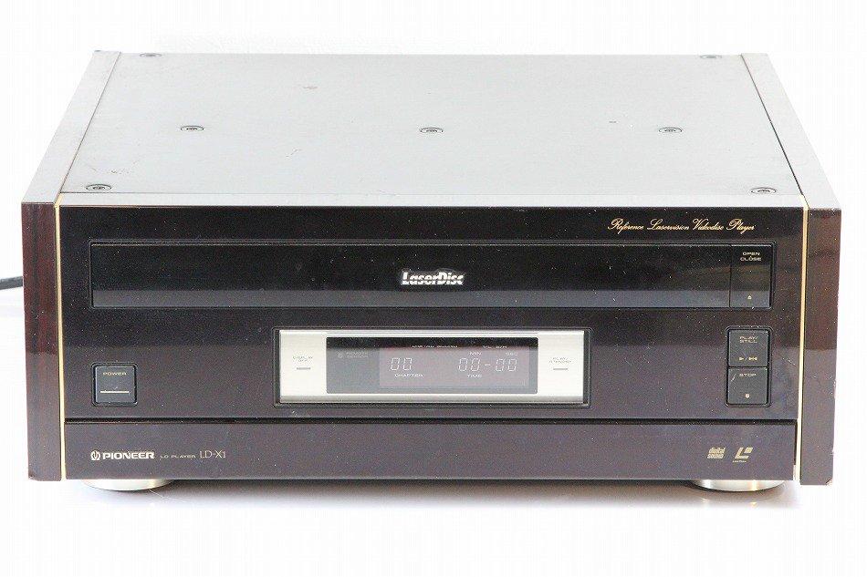 Pioneer LD-X1 リファレンス LDプレーヤー 【中古整備品】