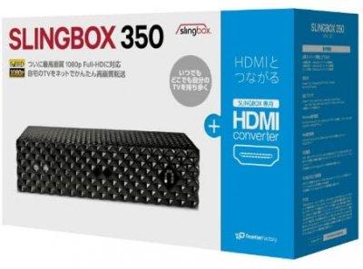 【N】Sling Media SLINGBOX 350 HDMIセットSMSBX1H121【中古品】