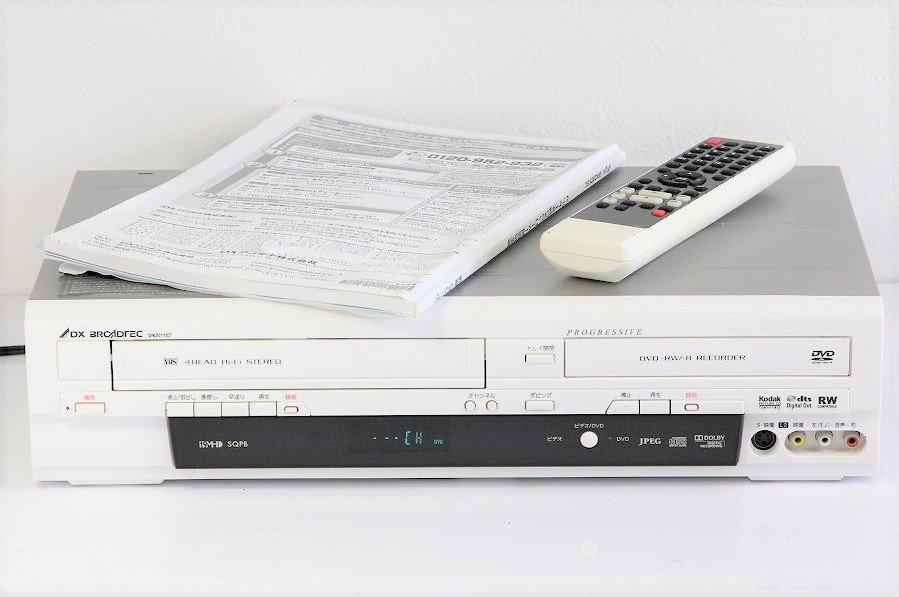 DXアンテナ 地上デジタルチューナー内蔵ビデオ一体型DVDレコーダー DV2011E7 【中古整備品】