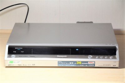 Panasonic DIGA DVDレコーダー 400GB 地上・BS・110度CSデジタル+ハイビジョン録画対応 DMR-EX300【中古品】
