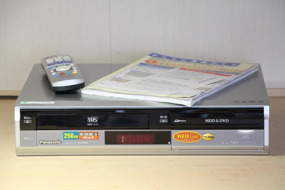 Panasonic DIGAデジタルハイビジョンチューナー内蔵 VHS&DVDレコーダーHDD250GB DMR-XP20V【中古品】