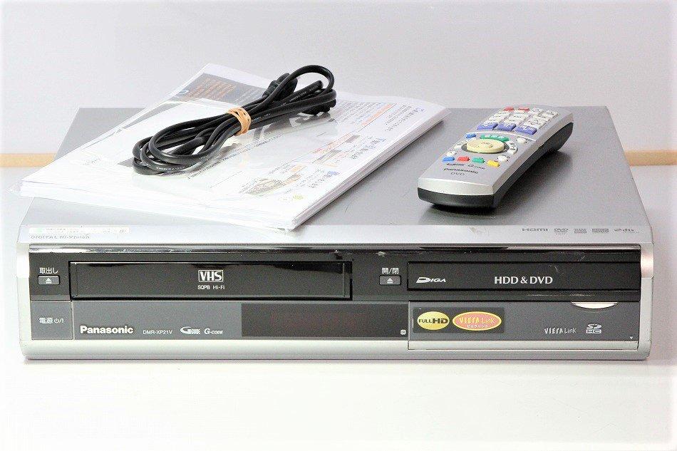 Panasonic DIGA ハイビジョンレコーダー VHSビデオ一体型 250GB DMR-XP21V 【中古品】