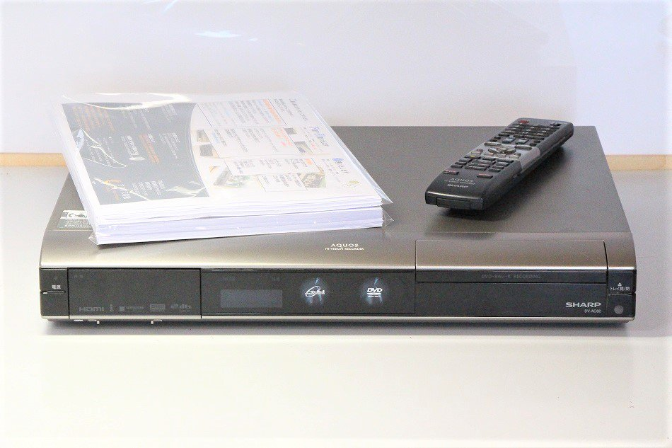 SHARP AQUOS 地上・BS・110度CSデジタルチューナー搭載ハイビジョンレコーダー 250GB DV-AC82【中古品】